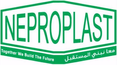neproplast logo