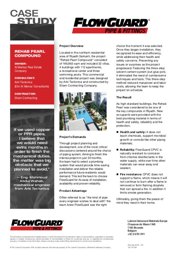 FlowGuard-Case-Study-Reliability